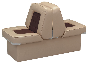 Wise Deluxe Lounge Seat (Sand/Brown)